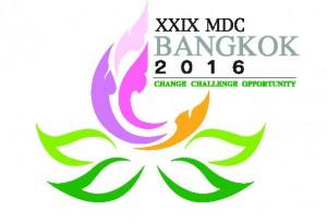 logo MDC2016-small